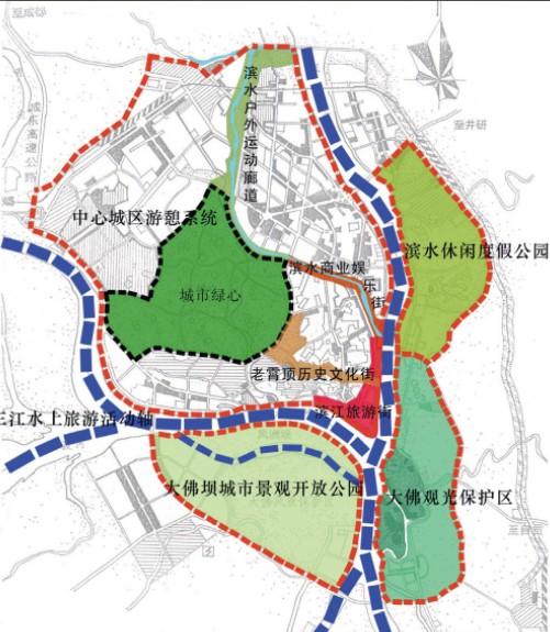 四川省乐山市旅游发展总体规划