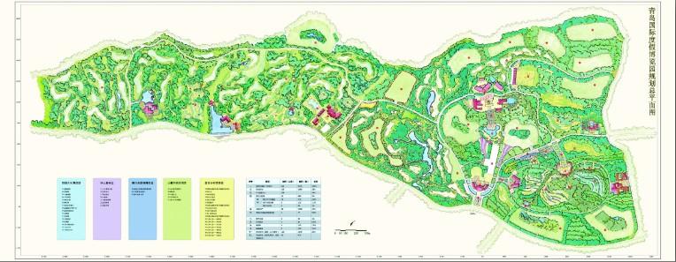 山东省青岛国际度假博览园总体规划|旅游规划方案