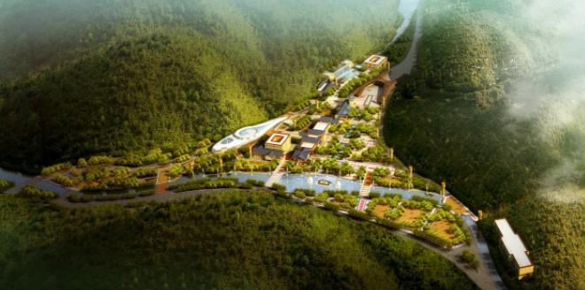 九寨沟入口服务广场建筑景观设计